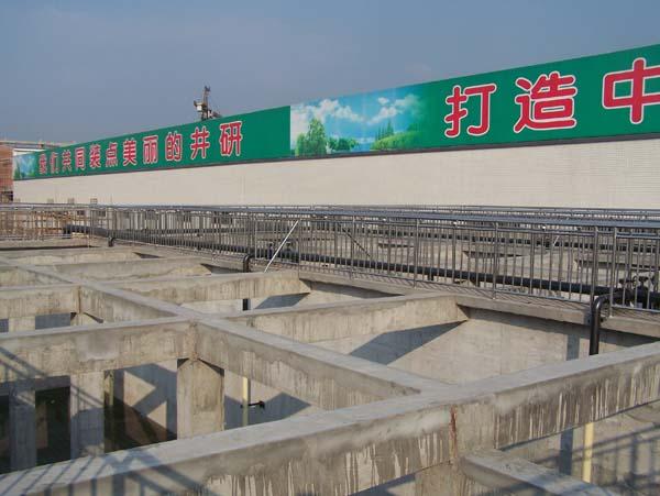 东方热能产品中心